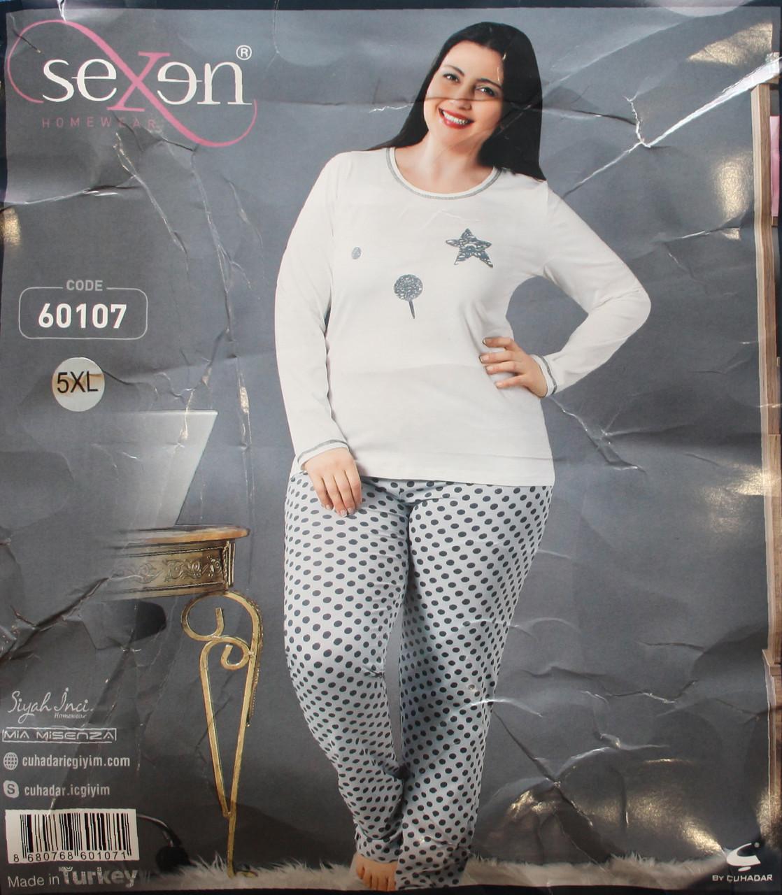 Пижама женская турецкая SEXEN (Батал) 60107