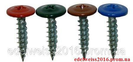 Прессшайба с буром 4,2х16 RAL  8017 шоколад (250 шт/упак.)