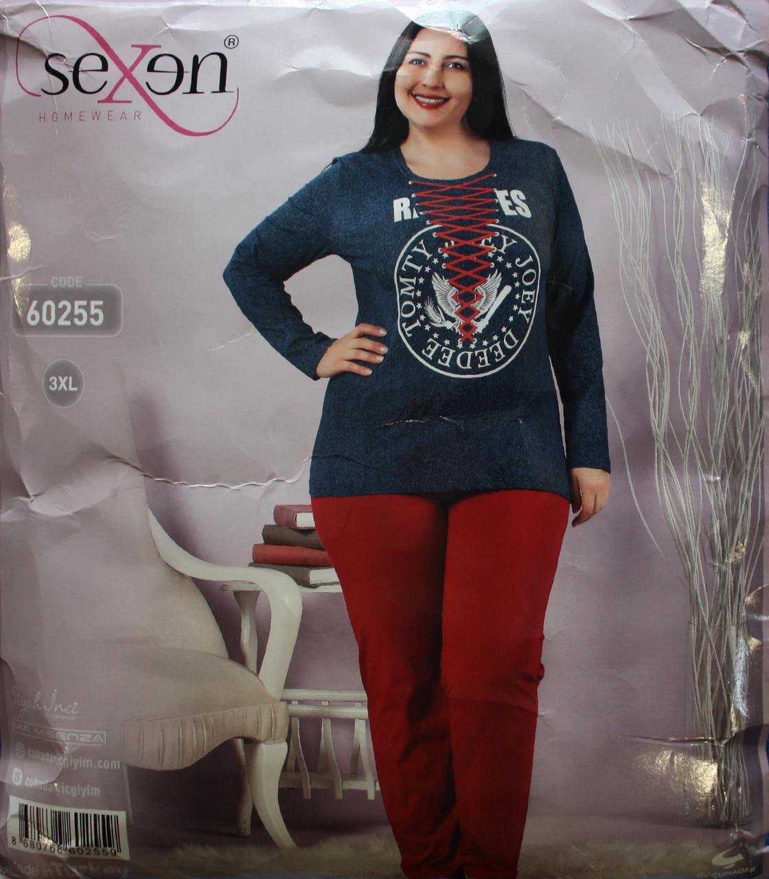 Пижама женская турецкая SEXEN (Батал) 60255