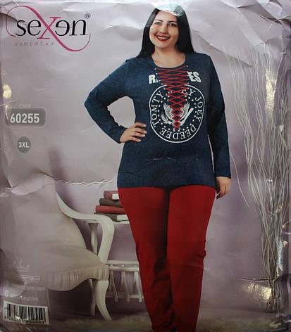 Пижама женская турецкая SEXEN (Батал) 60255, фото 2
