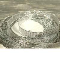 Лента парчовая серебро 1см  23 м