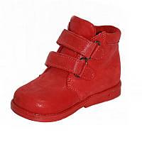 Ботинки детские красные из натуральной кожи сатин на байке весенне осенние для девочки, фото 1