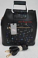 Женская сумка из эко кожи с железными ручками