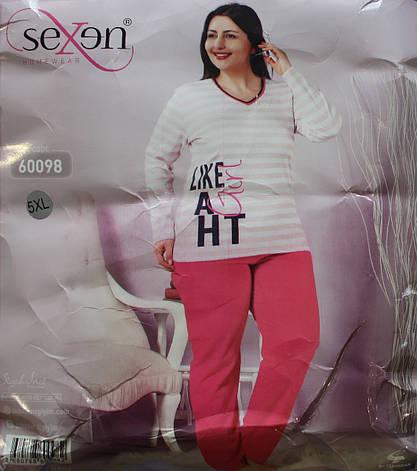 Піжама жіноча турецька SEXEN (Батал) 60098, фото 2