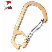 Keith Ti1123 шестигранный ключ цепь для ключей карабин из титанового сплава 12 мм Шампанский
