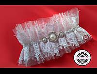 Шикарная подвязка для невесты