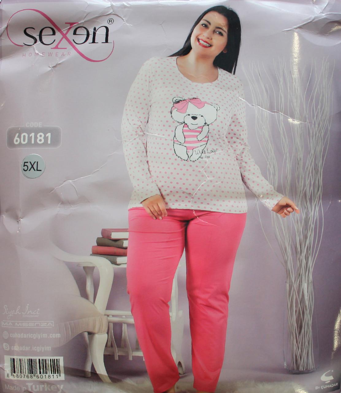 Пижама женская турецкая SEXEN (Батал) 60181