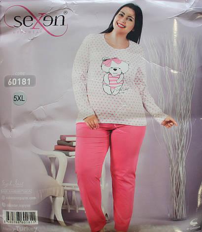 Пижама женская турецкая SEXEN (Батал) 60181, фото 2