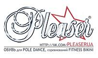 "Магазин Pole dance обуви и одежды ""PleaserUA"""
