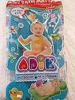 Губка-матрасик для купания новорожденных в ванночку