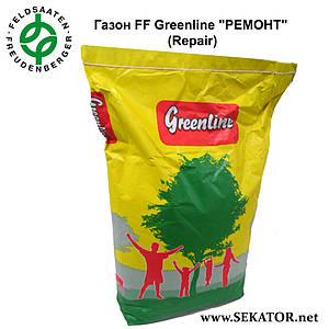 "Газон FF Greenline ""Ремонт"" (Repair)"
