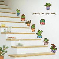 Мультфильм Растения Виниловые Декоративные Наклейки Стены Зелёный