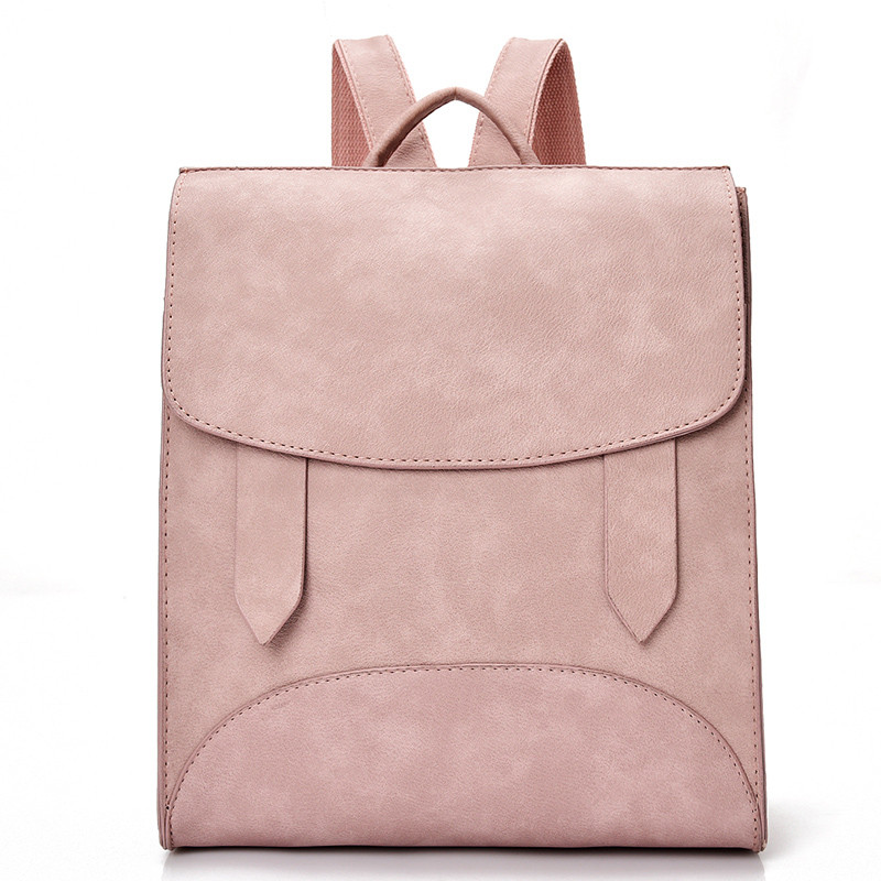 9abc8c12555a Рюкзак женский городской с хлястиками (розовый): продажа, цена в ...