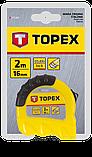 Рулeткa TOPEX 27C302 2м / 16 мм двухцветная Shiftlock, фото 2
