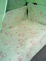 Набор в кроватку для новорожденных ''''Мишки на облачке''''