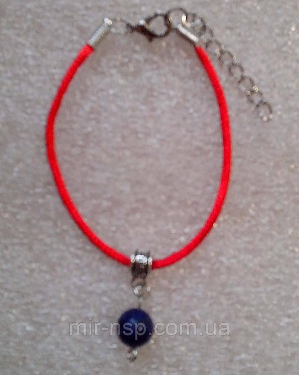 Червона нитка оберіг натуральний камінь Лазурит 10 мм