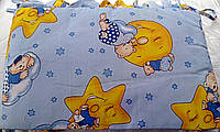 """Защита(бампер) в детскую кроватку для новорожденных """"Звезды"""" голубой"""