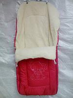 Зимний конверт- мешок на выписку и в санки для новорожденных с прорезями для ремня на овчине