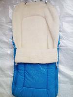 Зимний конверт-мешок на выписку и в санки для новорожденных