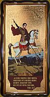Икона Георгий Победоносец на коне 120х60, 110х80см