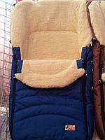 Зимний конверт для санок и коляски на натуральной овчине