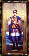 Великомученик Димитрий Солунский 112х57см, 110х80см