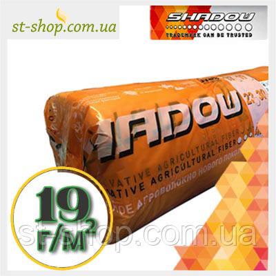 """Агроволокно """"SHADOW"""" плотностью 19г/м2 (1,6*100м белое)"""
