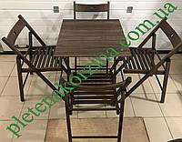 Набор темных складных деревянных стульев со столом Арт.774т