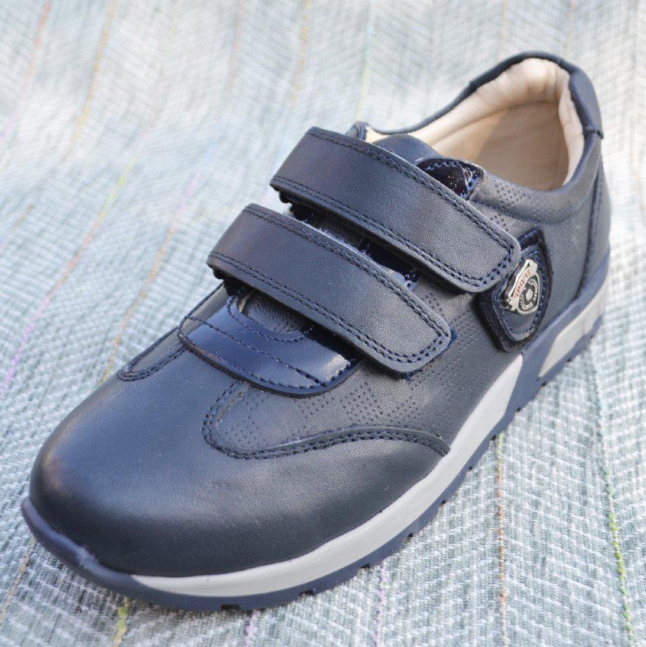 Кожаные кроссовки, Bayrak размер 31 33 34 36