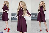 Платье  (42-44, 44-46) —трикотаж купить оптом и в розницу в одессе  7км