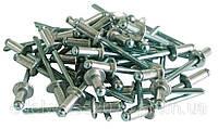 Слепые заклепки алюминиевые, 4*12.7мм ,50шт.
