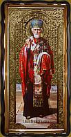 Икона Николай Чудотворец 120х60, или 110х80см