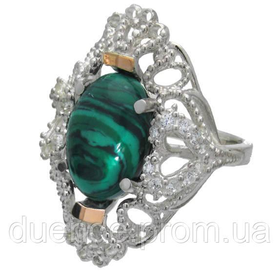 Серебряное кольцо с золотыми накладками Джамала малахит / Mz 033к-02