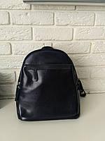"""Женский кожаный рюкзак """"Карина Dark Blue"""", фото 1"""
