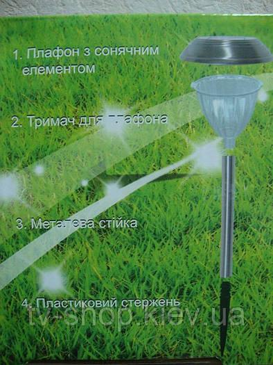 Светильники на солнечных батареях (5 шт.,нержавейка)