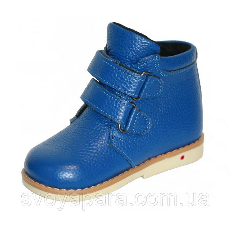 Ботинки детские синие из натуральной кожи на байке весенне осенние