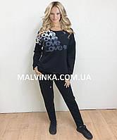 Костюм женский синий S M Турция, фото 1