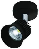 Светодиодный спот светильник направленного света BEYRUT