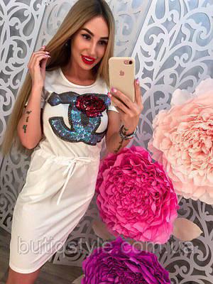 Красивое летнее белое платье принт пайетки Шанель розовое. белое