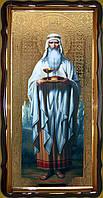 Икона Мелхиседек Салимский пророк 112х57, 110х80см