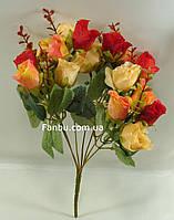 """Искусственный  куст розы""""фиеста"""" (цвет желто-красный)"""