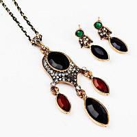 Искусственный драгоценный камень ожерелье и серьги Люстра Чёрный