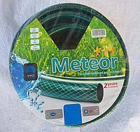 Шланг для  полива МЕТЕОР 1 дюйм  ( 50 м)