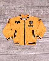 Куртка желтого цвета