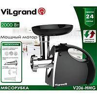Электромясорубка  VILGRAND V206-НMG черная (2000Вт, реверс, соковыж.)