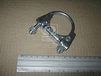 Хомут крепления глушителя D=54 мм (пр-во Fischer) 911-954