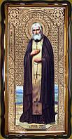 Преподобный Серафим Саровский 112х57см, 110х80см