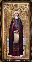 Икона Сергия Радонежского 120х60см или 110х80см