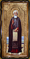 Икона Сергия Радонежского 112х57см или 110х80см