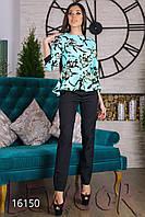 Красивая блуза с брюками